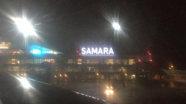 samara kurumoch airport